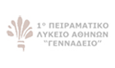 Lycée Gennadio d'Athènes